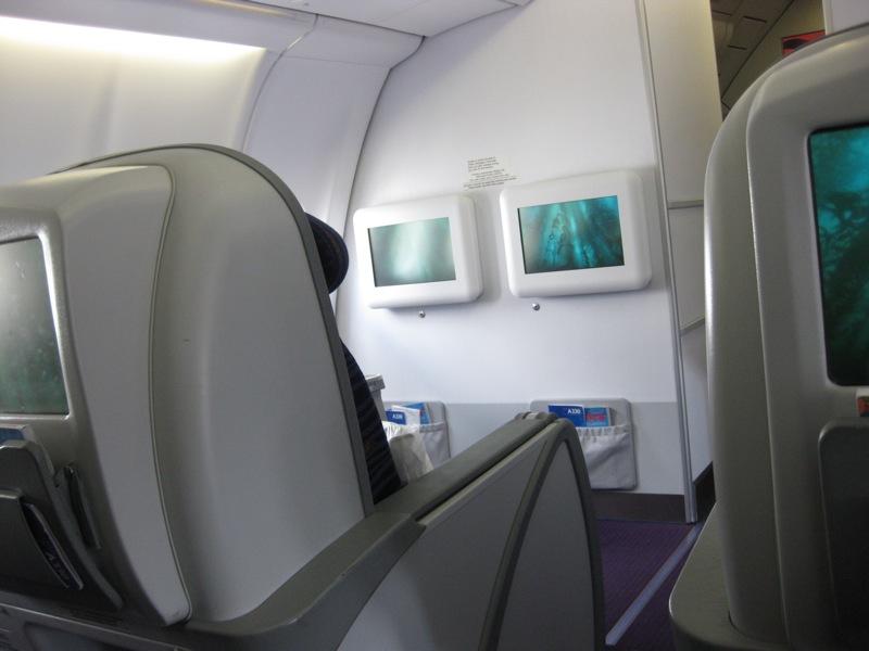 http://arizainc.tripod.com/A330NEW/IMG_0463.JPG